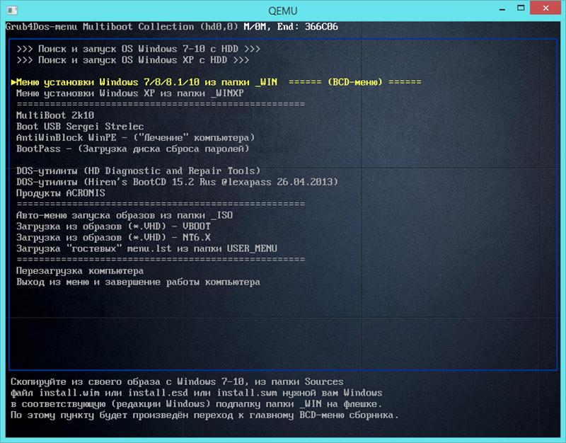 multiboot usb мультизагрузочная флешка 2015 полная версия