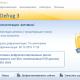 Ashampoo Magical Defrag 3 + лицензионный ключ