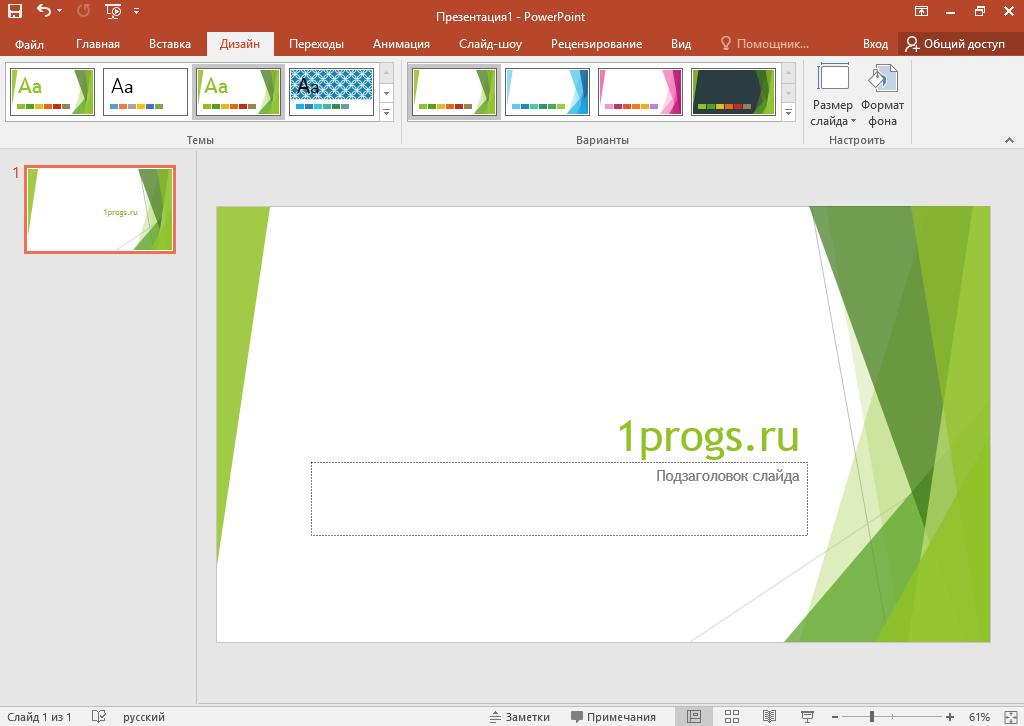 microsoft powerpoint purchase online Microsoft powerpoint merupakan perangkat lunak yang membantu pengguna untuk menciptakan tampilan presentasi slide dengan memakai microsoft powerpoint, para pengguna dapat menghasilkan presentasi yang berguna dan berpenampilan profesional dalam topik apa pun yang.
