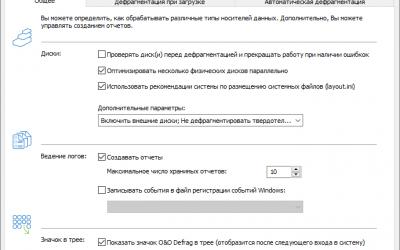 O&O Defrag Professional 21.1 Build 1211 RePack by KpoJIuK с ключом