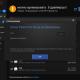 Driver Talent 7.0.1.6 Pro Rus