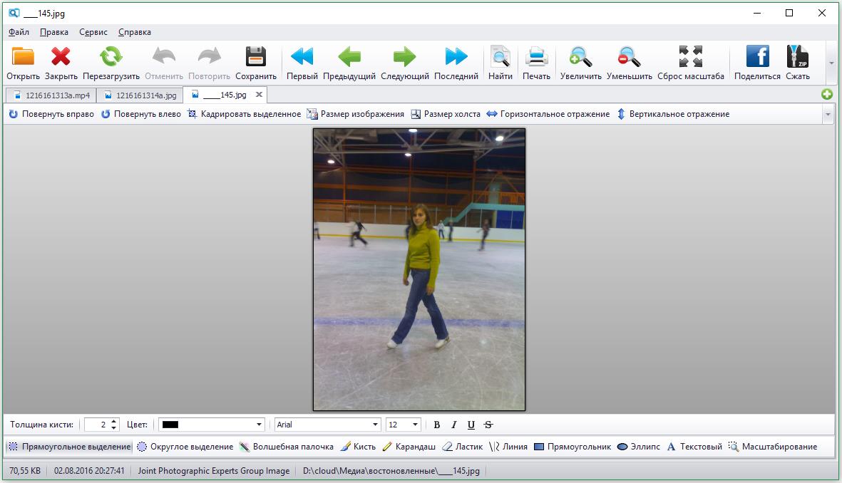 fileviewpro 2015 скачать бесплатно на русском с ключом