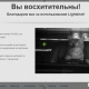 Lightshot 5.4.0.35 для Windows 10
