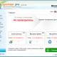 PC Optimizer Pro 6.5.5.4 + ключ