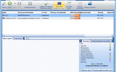 Raxco PerfectDisk Professional Business 14.0 Build 892 + ключ