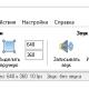 UVScreenCamera Pro 5.9.0.301 Rus полная версия