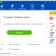 Wise Care 365 Pro 4.89 Build 471 ключик 2018 скачать