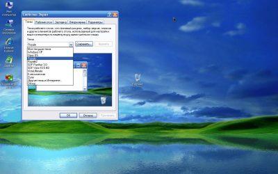 Windows XP SP3 Zver 2017 32 bit