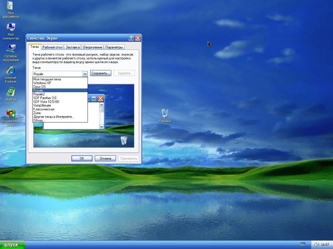 скачать windows xp 32 bit