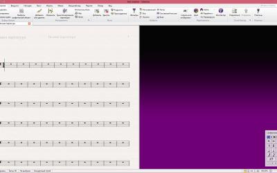 Avid Sibelius 8.2.0 Build 89 Multilingual 180227