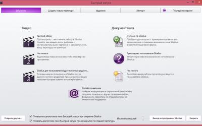 Avid Sibelius 2018.1 Build 1449 x64 на русском языке торрент