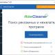 AdwCleaner 7.2.0