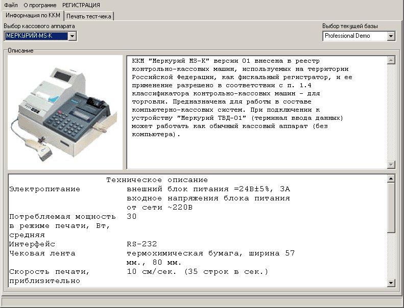Kassy 0. 72 professional торрент | peatix.
