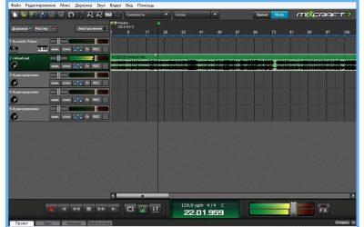 Acoustica Mixcraft Pro Studio 8