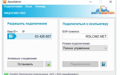 AeroAdmin 4.4 Build 2918