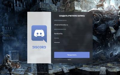 Discord 7.0.3 для Windows 10