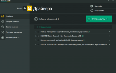 DriverHub на русском
