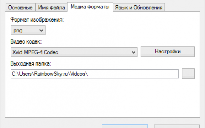 Free Screen Video Recorder 3.0.46.1030 на русском