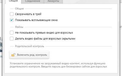 Freemake Video Downloader 3.8.2.1 бесплатно на русском