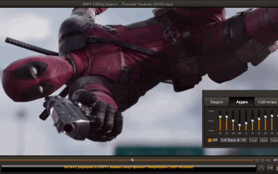 GOM Media Player 2.3.30.5289 русская версия