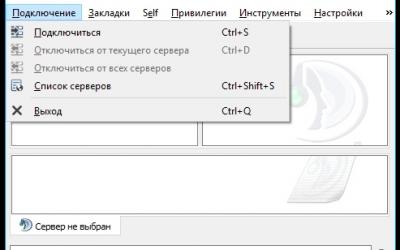 Teamspeak 3 Client на русском языке бесплатно