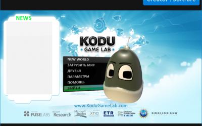 Kodu Game Lab на русском