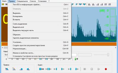 MP3DirectCut 2.24 Rus