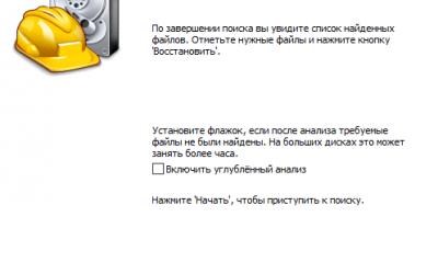 Recuva 1.53.1087 русская версия