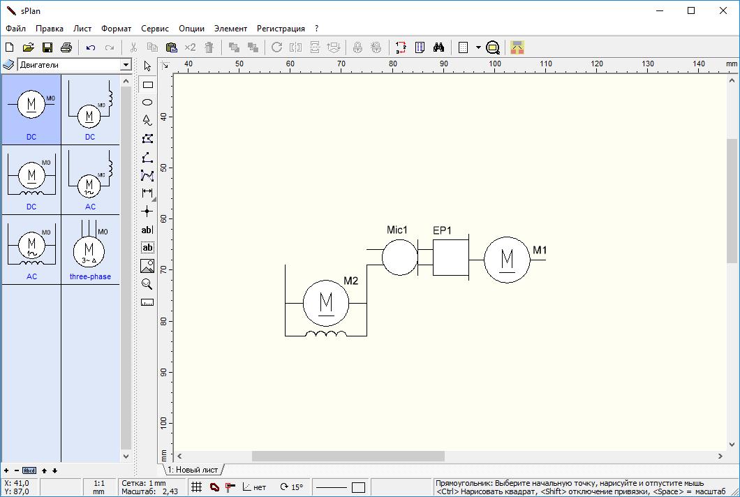 SPLAN 7.0.0.9 FINAL RUS СКАЧАТЬ БЕСПЛАТНО