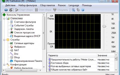 TMeter 16.0.860