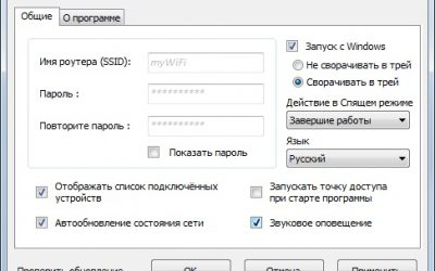 Switch Virtual Router Rus