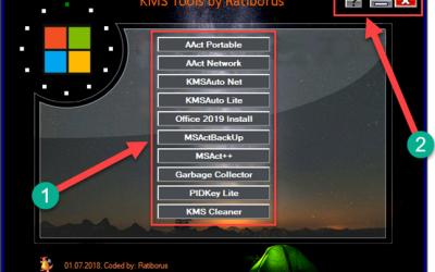 KMS Tools 2019 года скачать